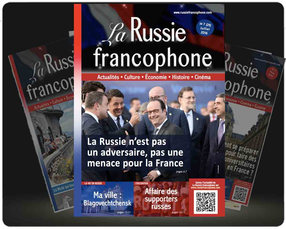 LRF072016Cover