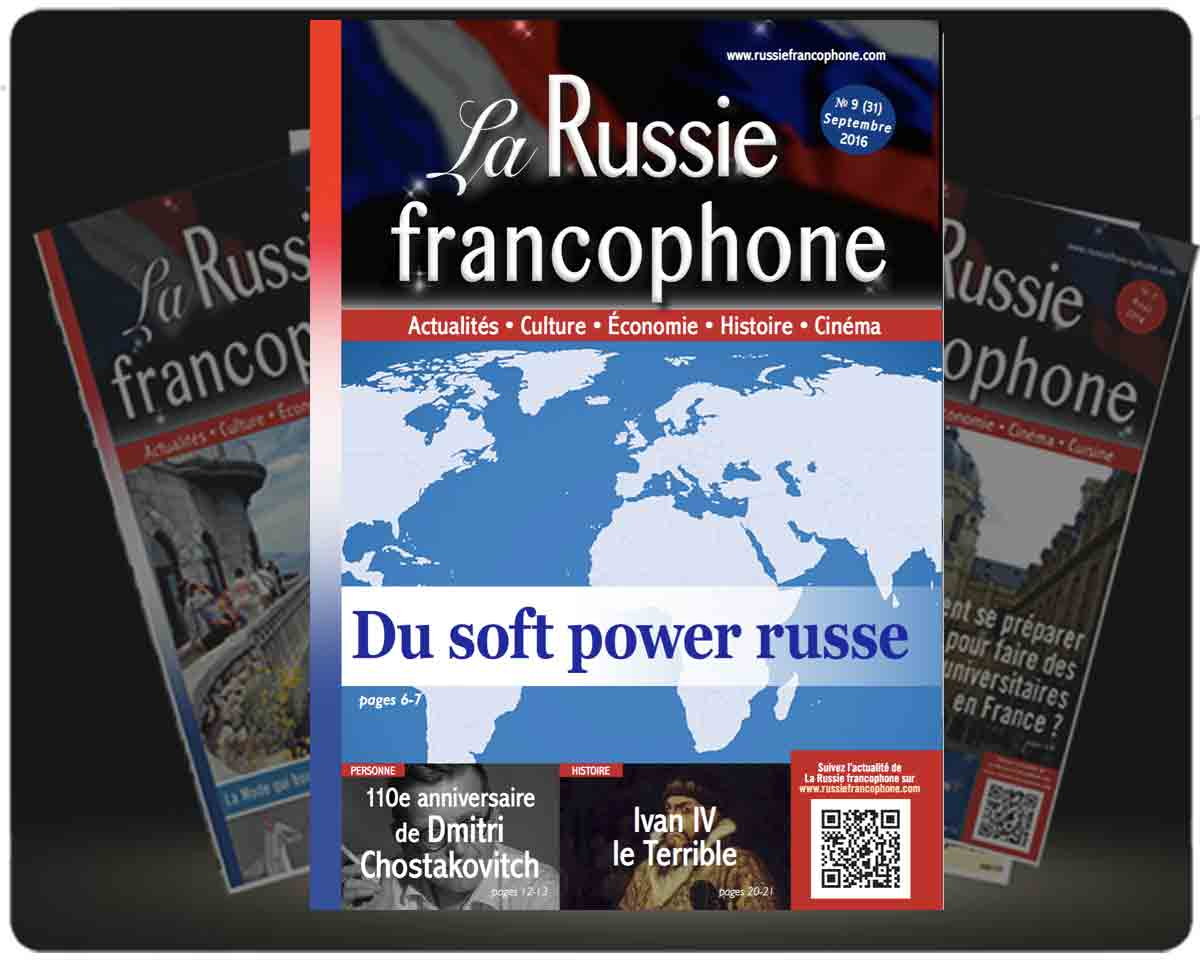 lrf092016cover
