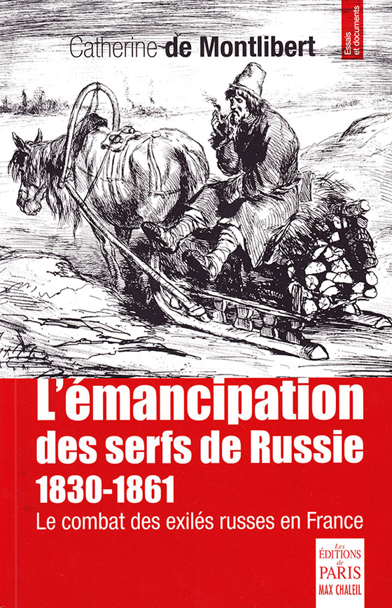 the emancipation of serfs Alexander ii of russia who reigned russia thought nearly the entire latter half of the 19th century (1855-1881) was and still is considered russia's greatest reformer since peter the great his most important achievement was the emancipation of the serfs in 1861, which earned him the title.