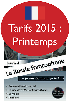 PubPrintemps2015FR